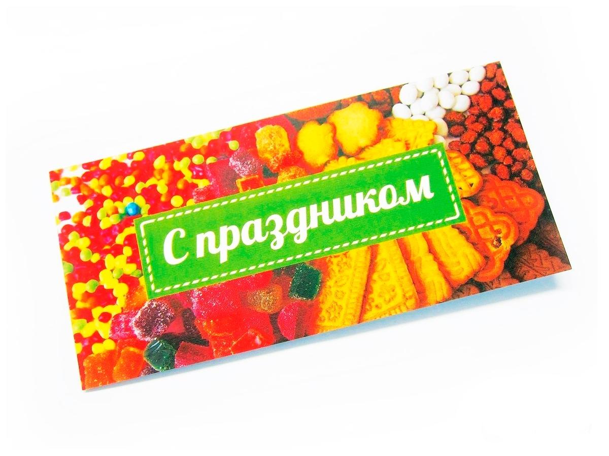 Напечатать открытки на заказ москва