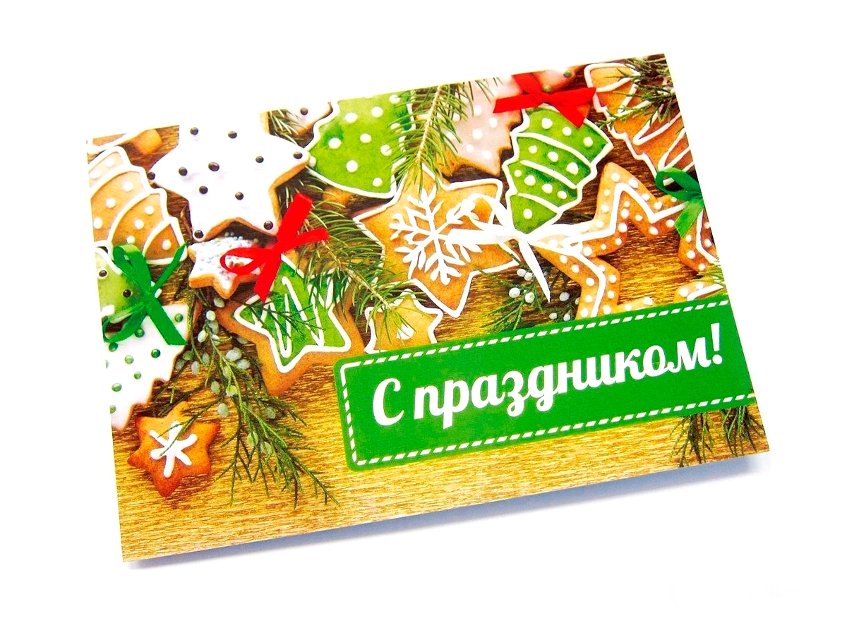 качестве печать открытки на заказ красноярск строится для тех
