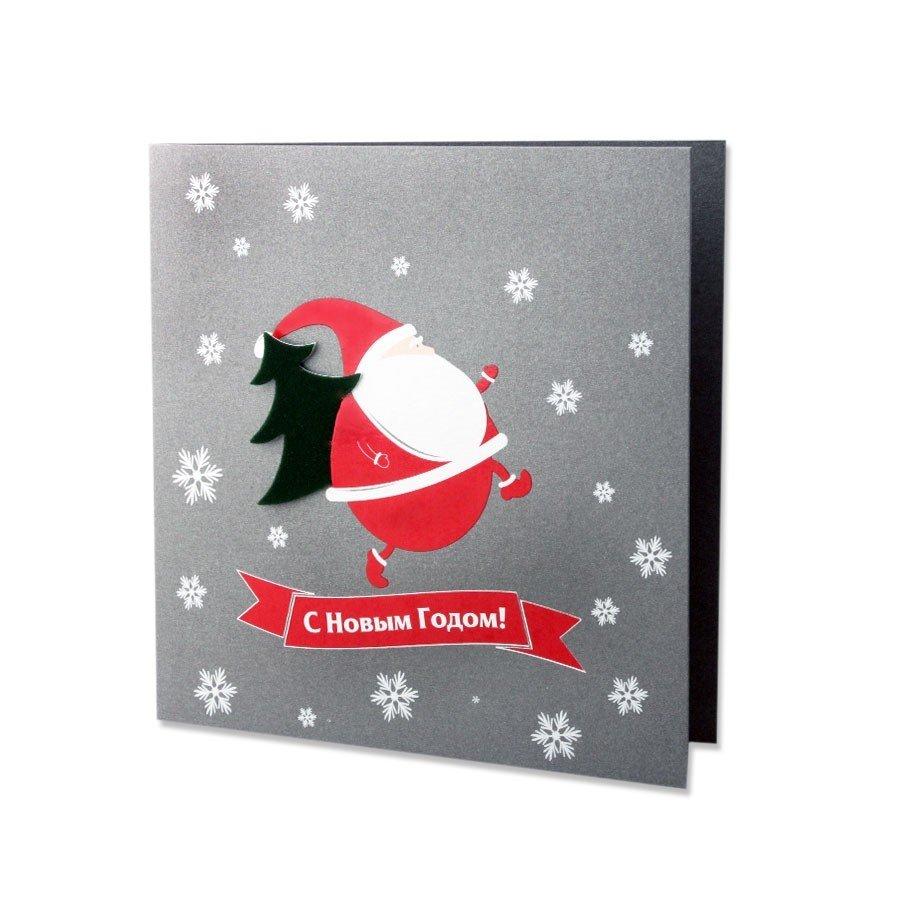 Создать поздравительную новогоднюю открытку онлайн