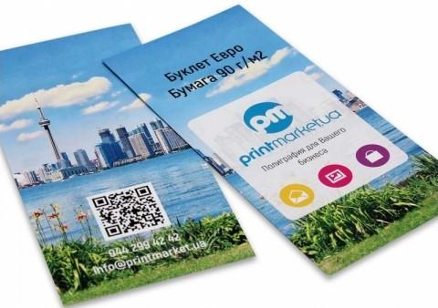 Буклеты – особенности производства и применения в рекламе 2
