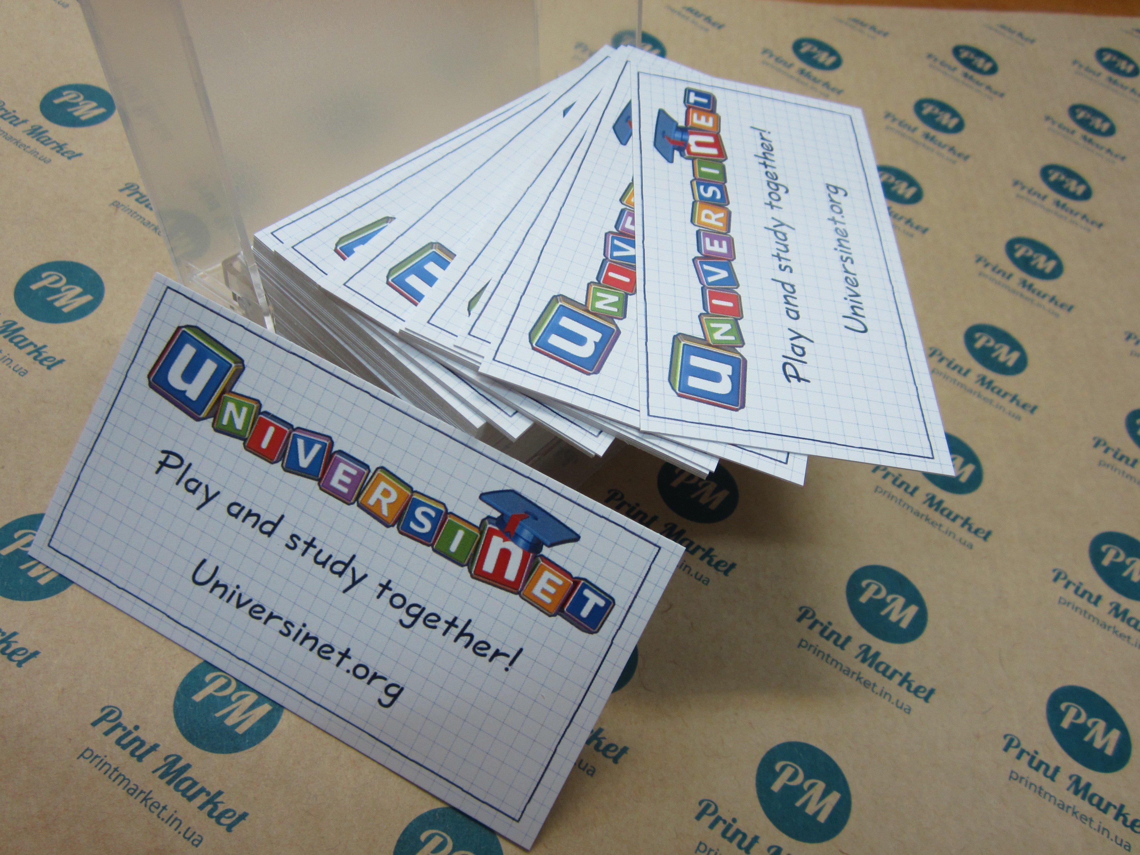 """Примеры наших работ #4 """"Визитки для Universinet """" 1"""