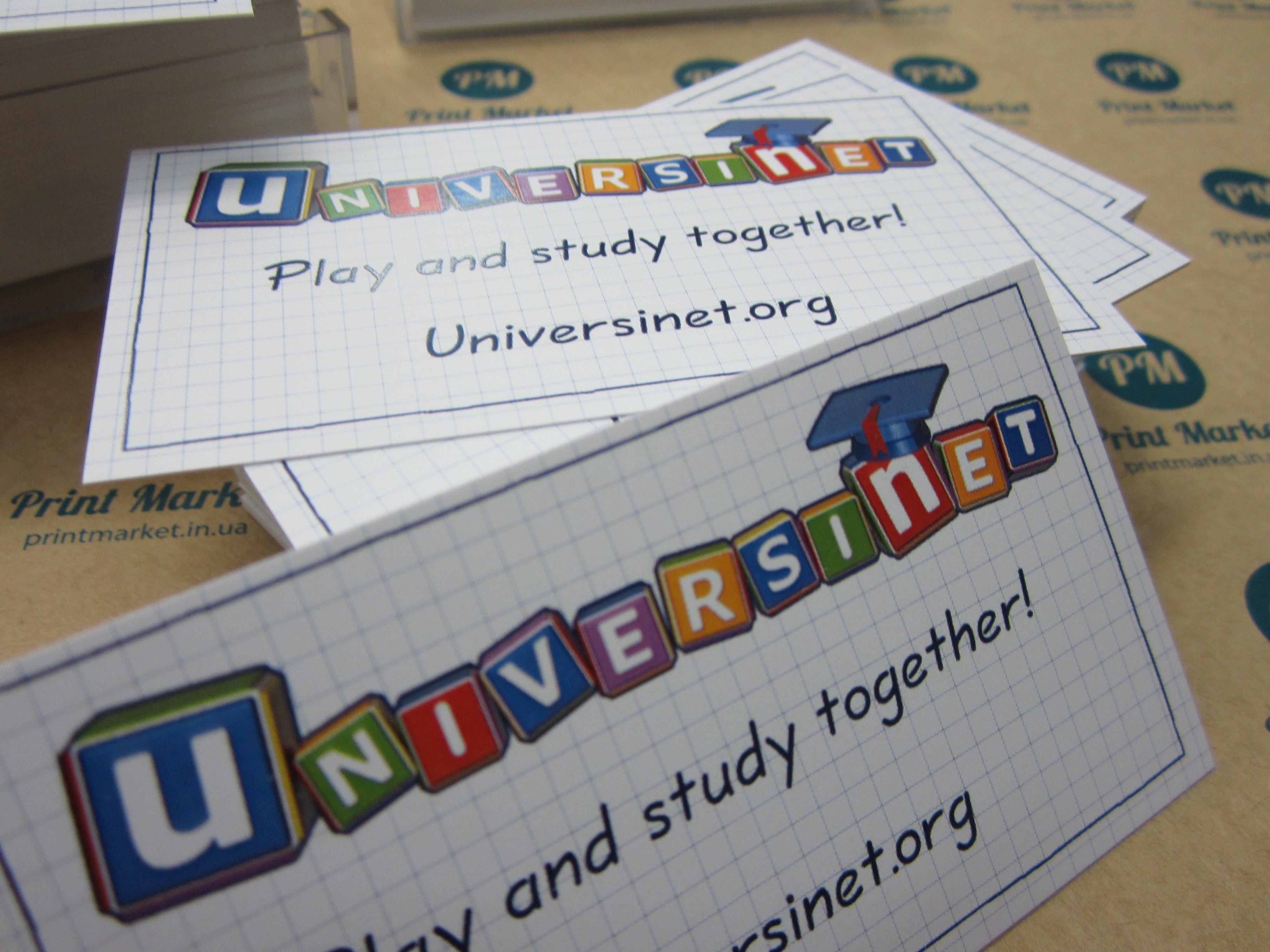 """Примеры наших работ #4 """"Визитки для Universinet """" 2"""