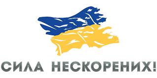 День захистника України 1