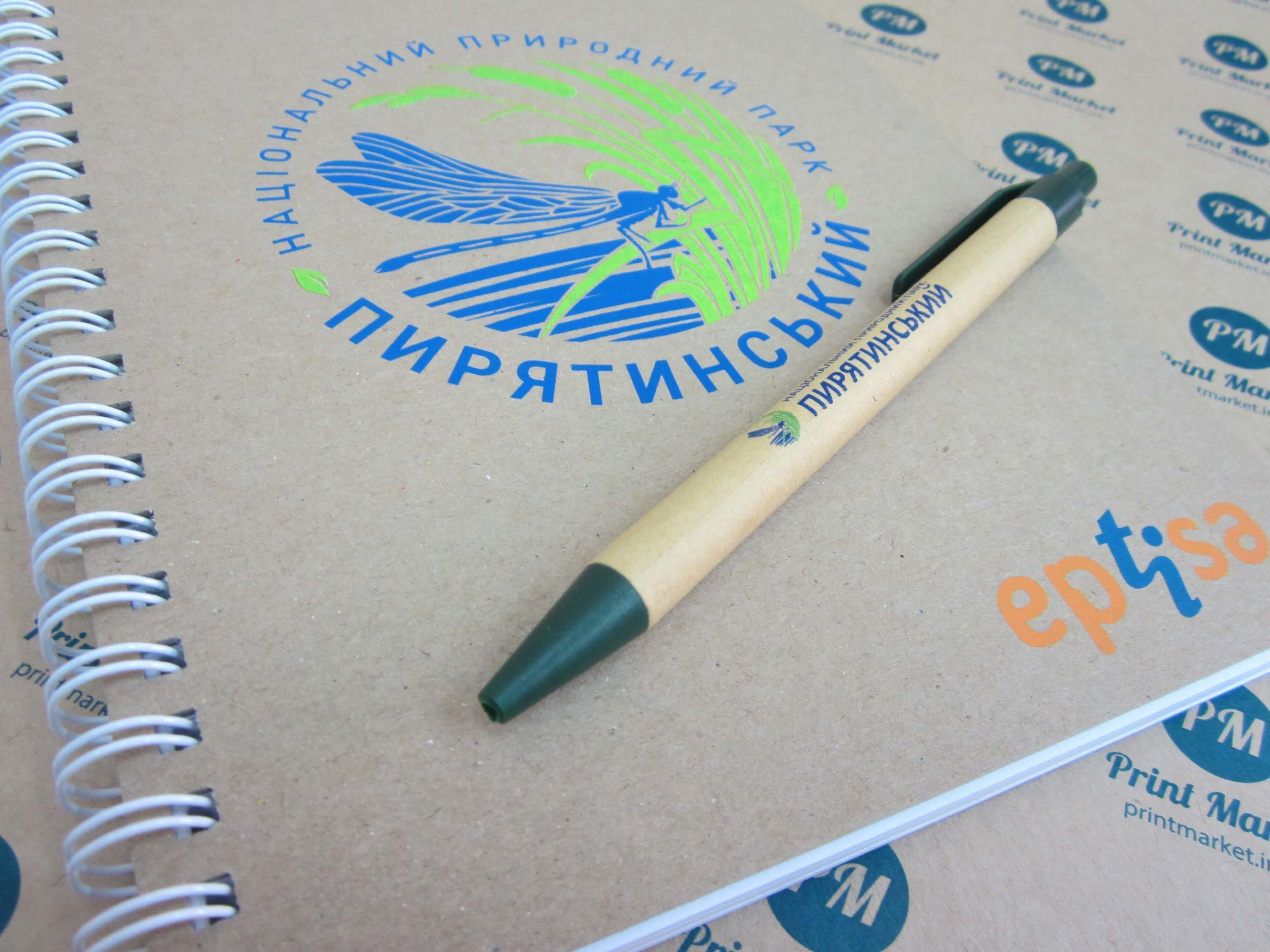 эко ручки с блокнотом