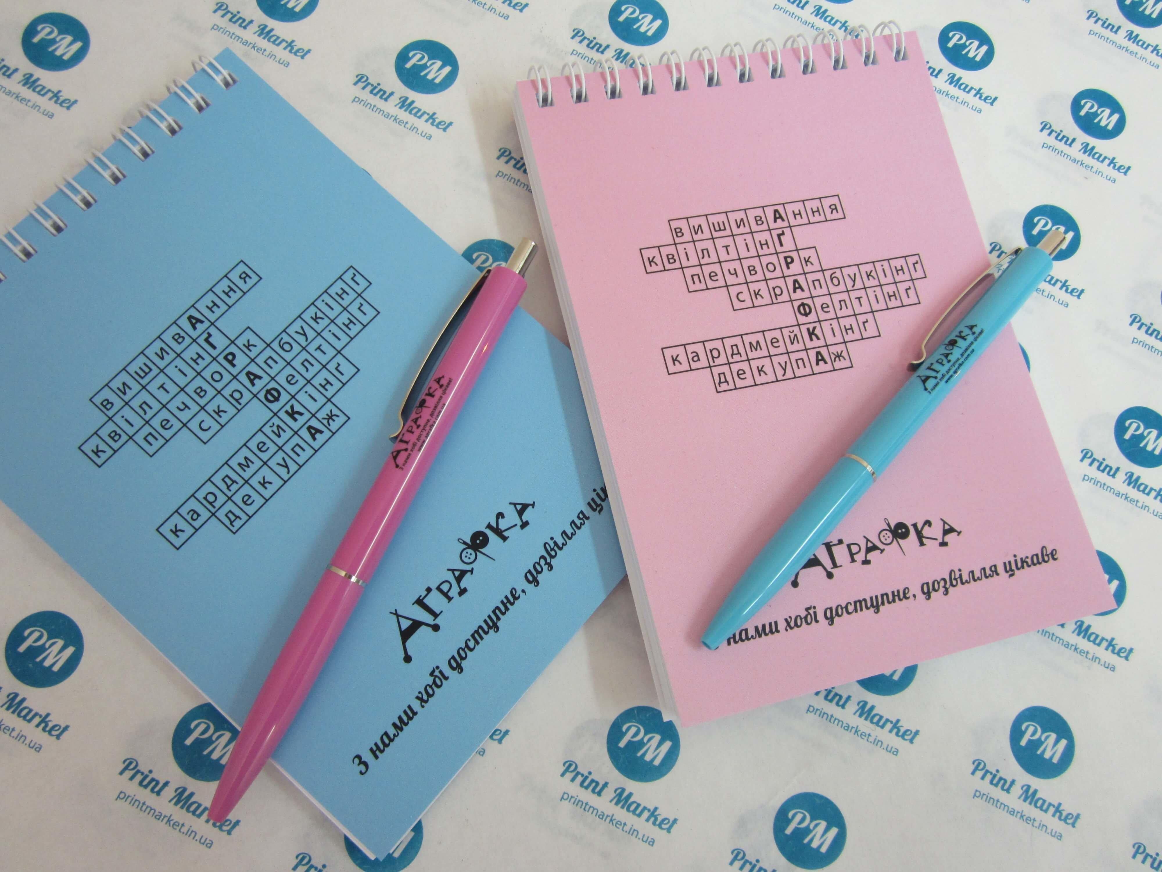 сувенирные ручки