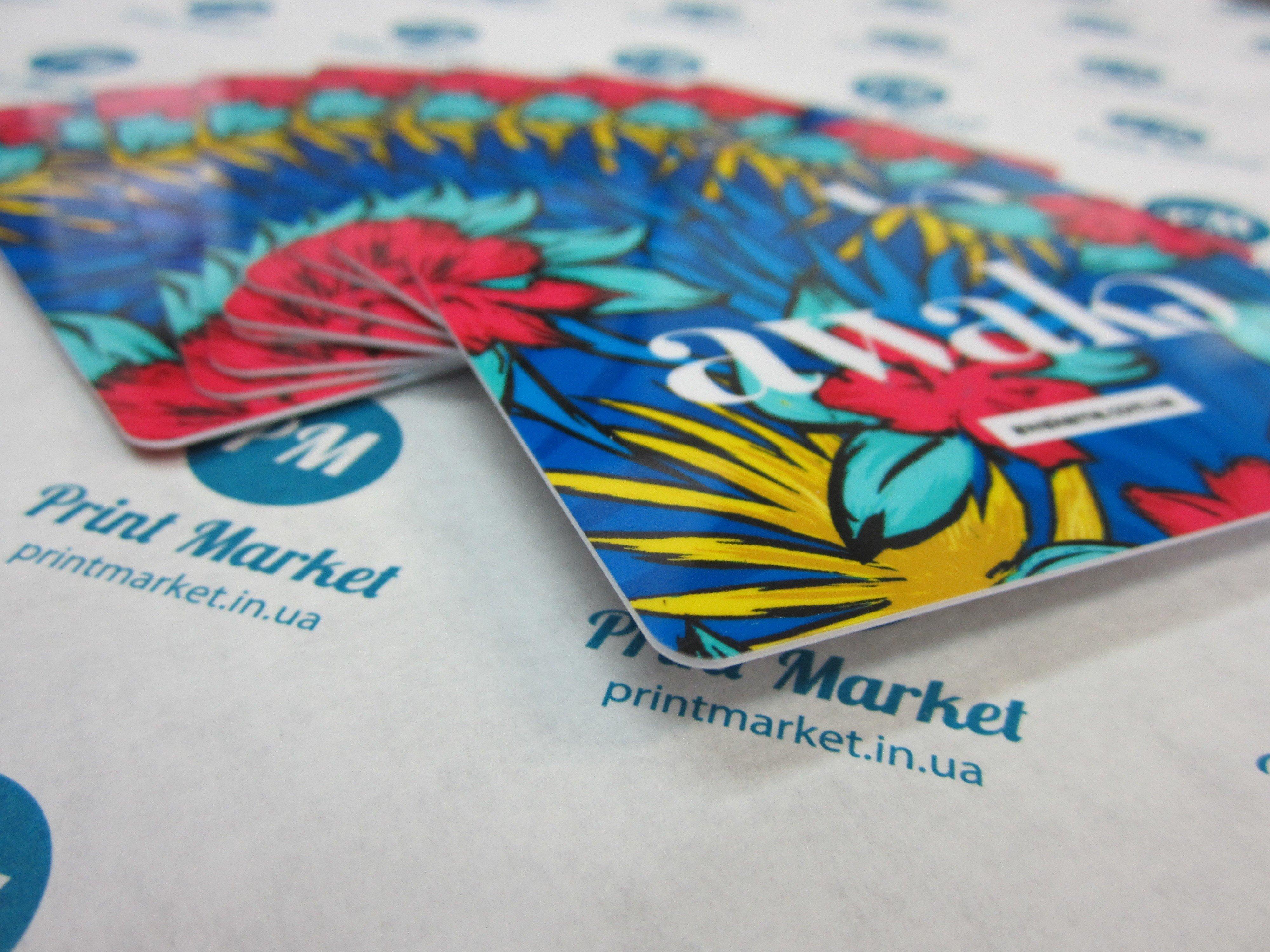 Пластиковые карты - продвигай свой бизнес! 1