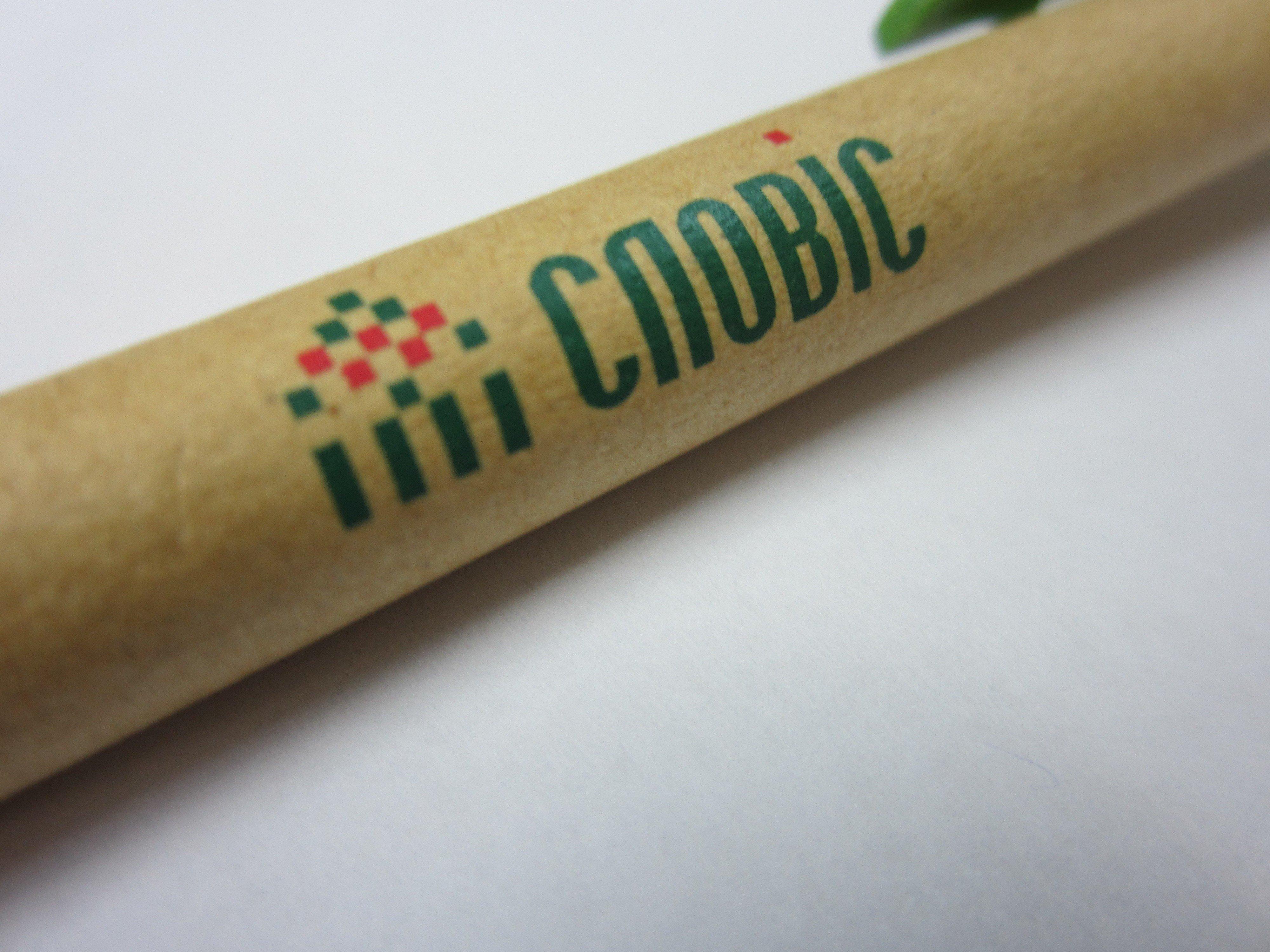 """Примеры наших работ #1 """"Эко ручки с печатью логотипа"""" 3"""