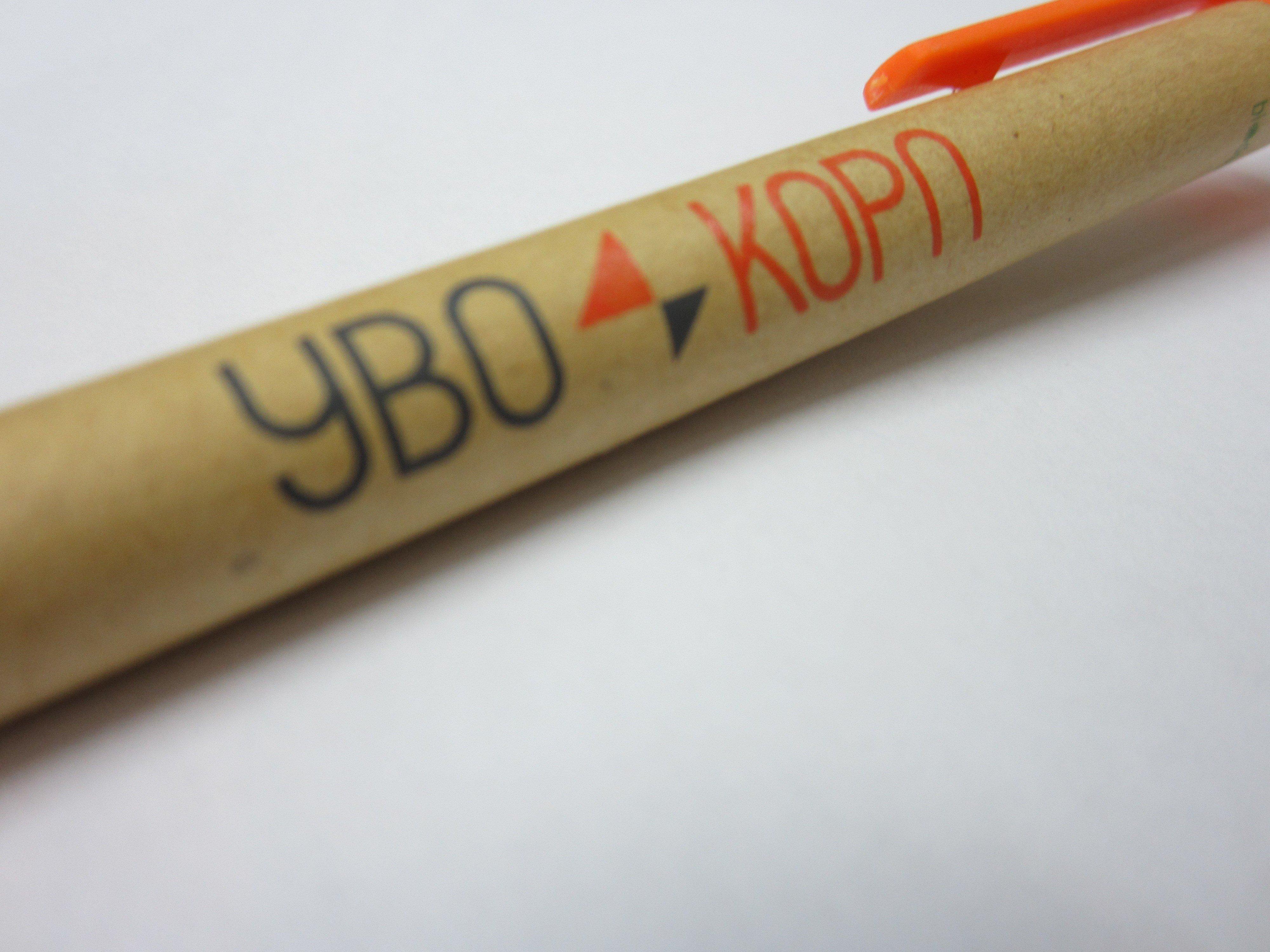 """Примеры наших работ #1 """"Эко ручки с печатью логотипа"""" 4"""