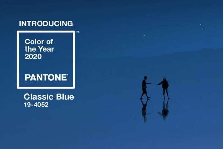 Цвет года 2020 от Pantone