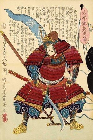 История полиграфии. Самураи